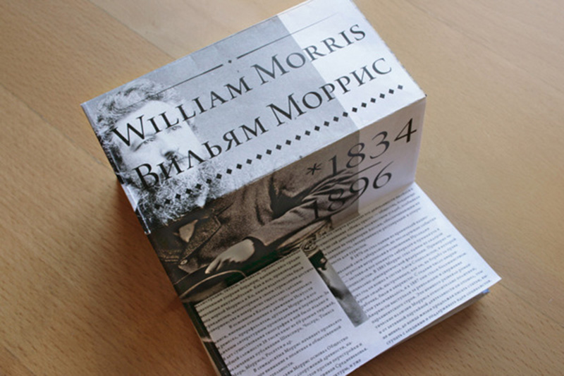 William_Morris_2