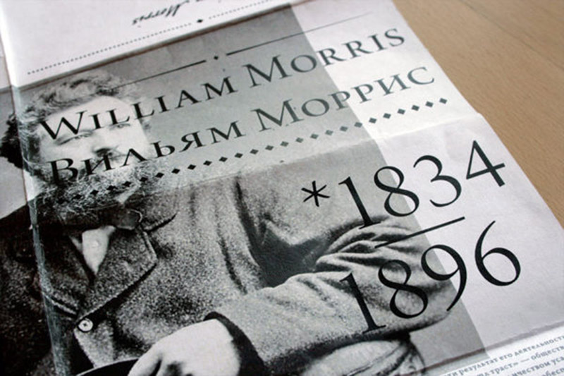 William_Morris_3