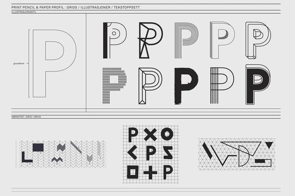 print_pencil_paper_13