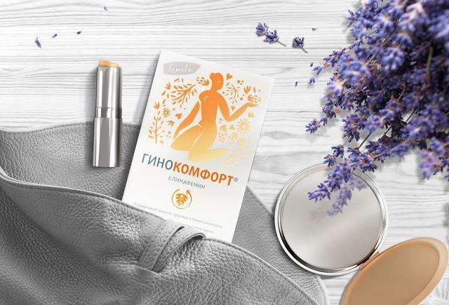Ginocomfort – proste i naprawdę ładne opakowanie