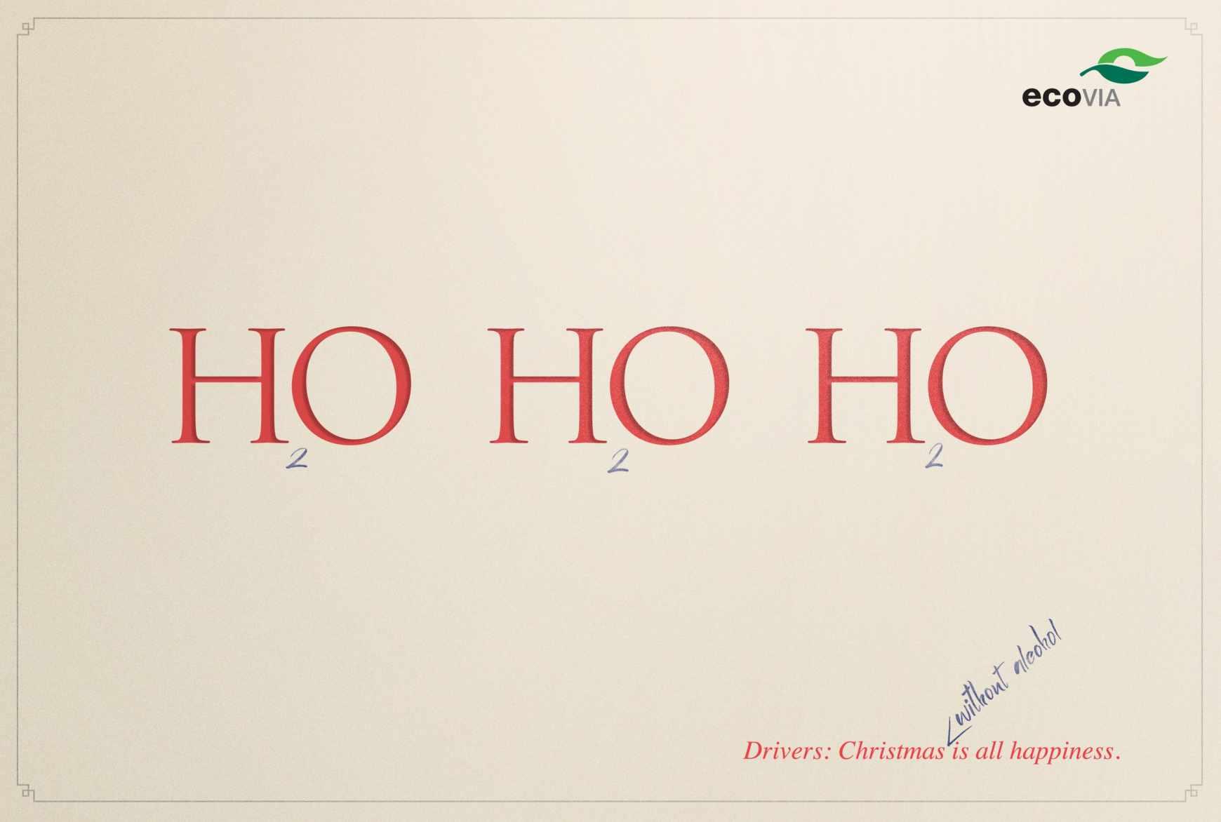 ingles_ad_christmas_ok_aotw