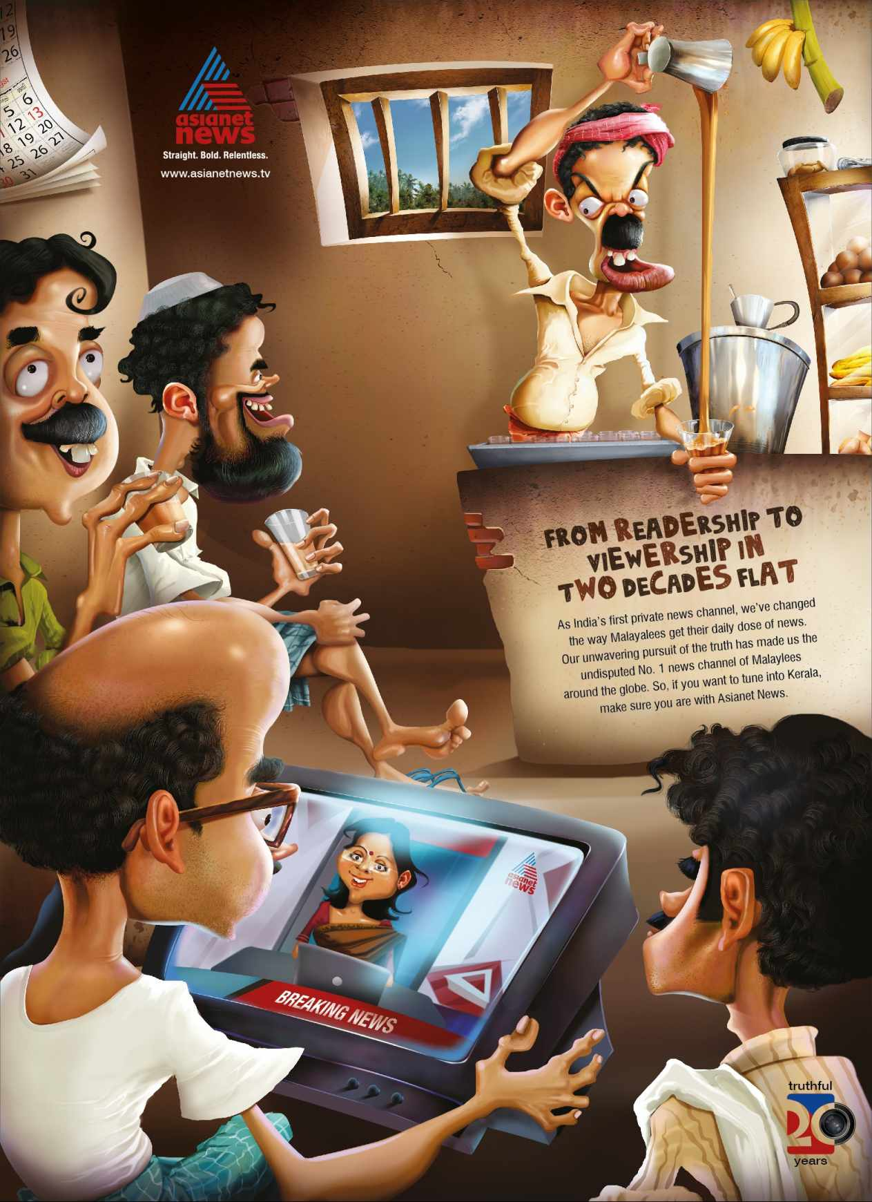 asianet_20_years_campaign_1_aotw