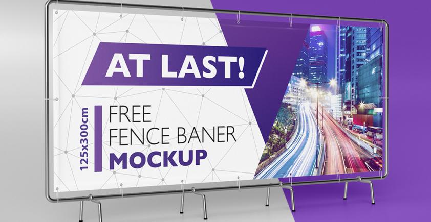 Mockup / Baner 300×125 cm