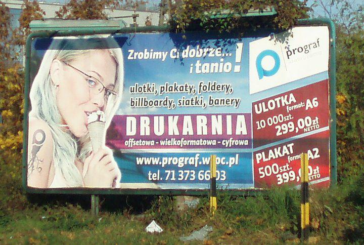 wpadki_reklamy_11