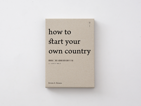 howtostartyourowncountry_1