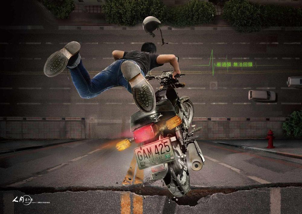 speed_upfall_down_a_aotw