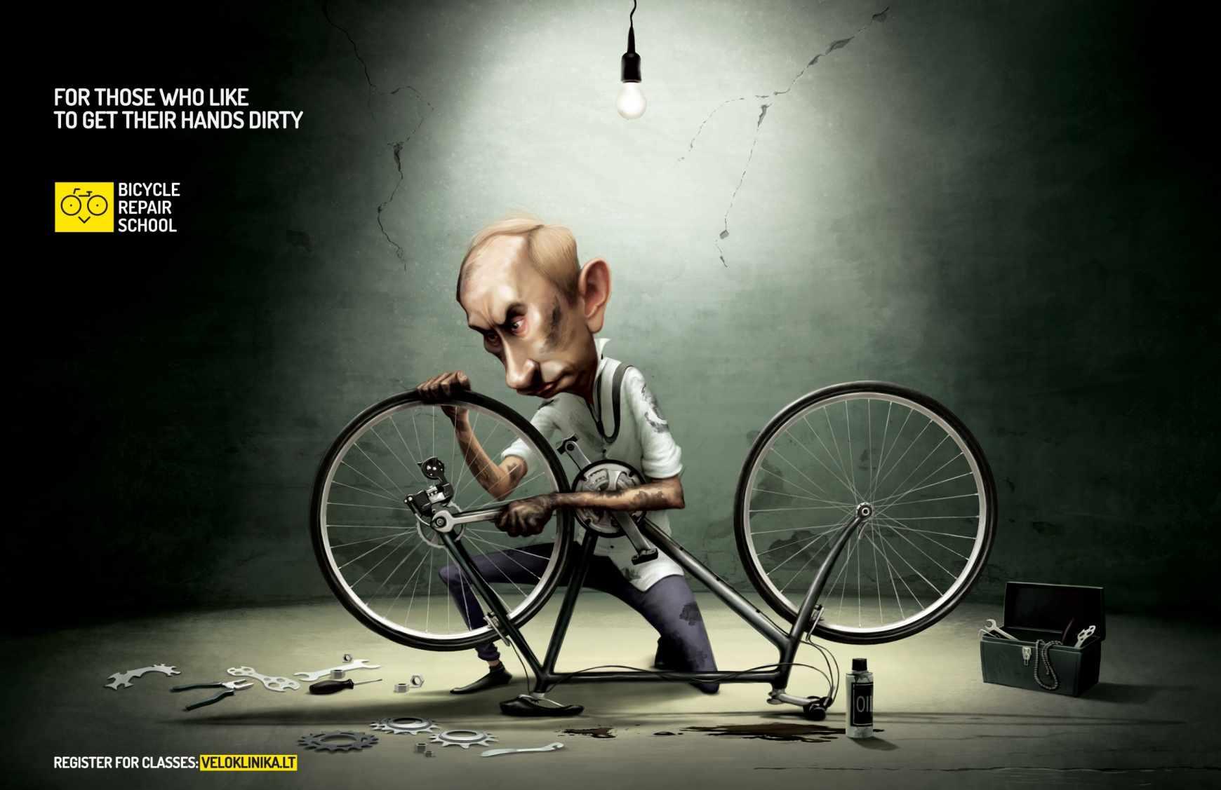 bicycle_repair_aotw