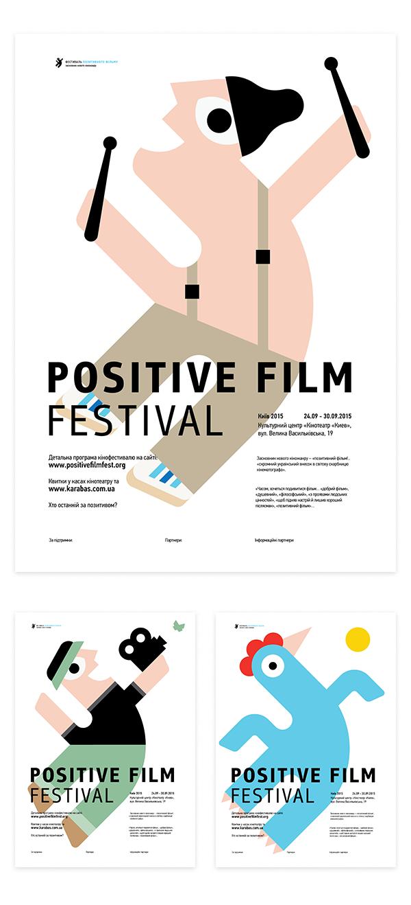 film_pozytywny_5